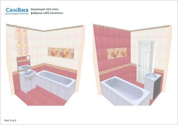 Варианты раскладки плитки в ванной и туалете   домфронт
